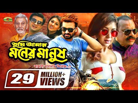 Xxx Mp4 Bangla Movie Tumi Amar Moner Manush Full Movie Shakib Khan Apu Biswas Misha Sawdagar 3gp Sex
