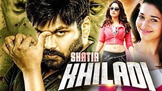 Shatir Khiladi (2016) Full Hindi Dubbed Movie | Tamanna Bhatia, Manoj Manchu, Mohan Babu