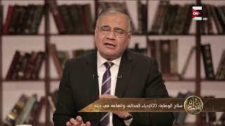 مقاطع وإن أفتوك - يناير 2018