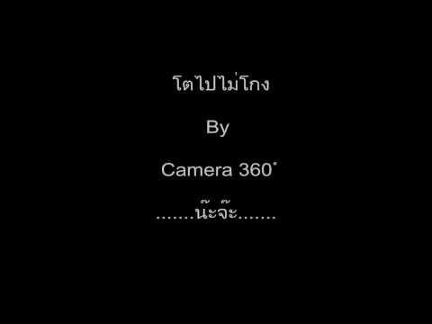 Xxx Mp4 Camera360 3gp Sex
