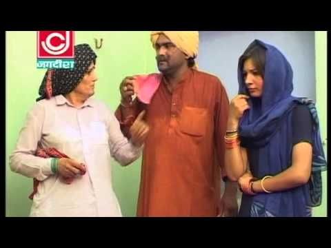Ladli Beti Ladli Beti Narender Balhra,Krishna Sharma Haryanvi Natak Jagdish Cassettes