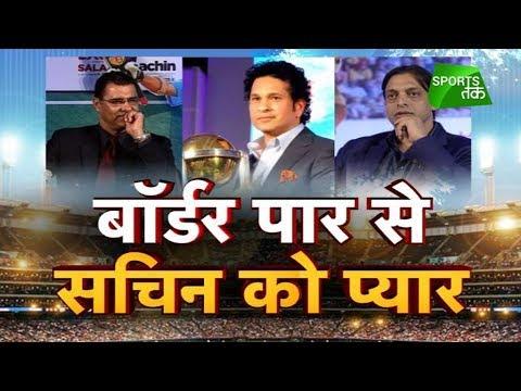 Xxx Mp4 Salaam Sachin Waqar Shoaib Recall Their Battles With Tendulkar 3gp Sex