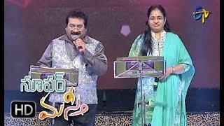 Balapam Patti Song | Mano, Malathi Performance | Super Masti | Khammam | 25th June 2017 | ETV Telugu
