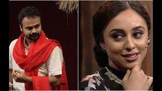 Nayika Nayakan l Dushyantan chackochan & Sankundala Pearle ! IMazhavilManorama