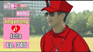 [We got Married4] 우리 결혼했어요 - Jota become assistant instructor! 20161029