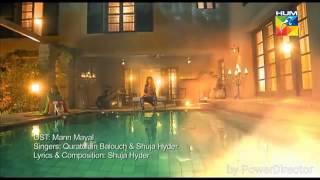Man Mahal Song