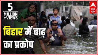 Jan Man: Floods hit 13 districts of Bihar, 11 lakh affected
