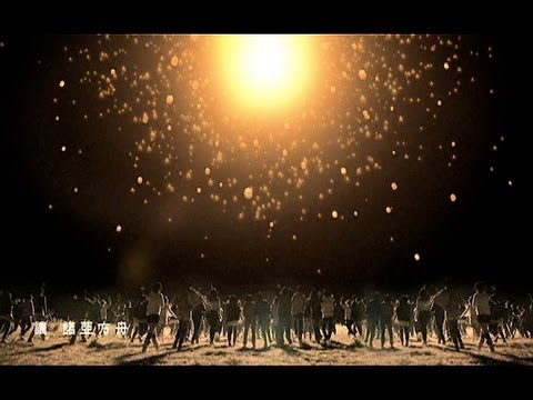 Mayday五月天【諾亞方舟】MV官方完整版 2012世界巡迴主題曲