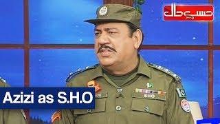 Hasb e Haal - 14 September 2017 - Azizi as S.H.O - حسب حال - Dunya News