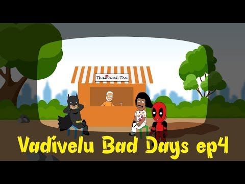 Xxx Mp4 Vadivelu Bad Days Vadivelu Tea Shop Comedy Vadivelu Karmegam Comedy Tami Animation Video 3gp Sex