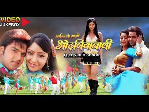 Xxx Mp4 Bhaiya Ke Saali Odhaniya Wali Full Length Bhojpuri Video Songs Jukebox 3gp Sex