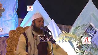Allama Abdul Basit Khan Bangla New Waz 2018 কোরআন কিভাবে মানুষকে জান্নাতে নিয়ে যায় | New Waz Sylhet