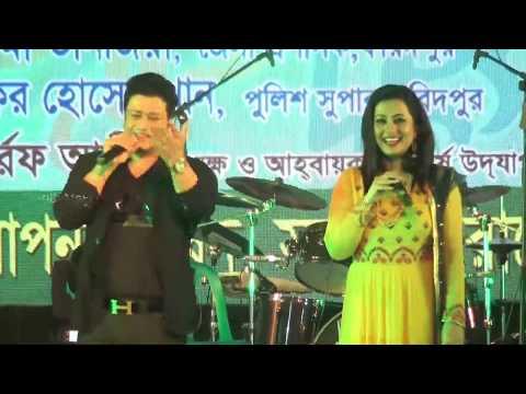 Xxx Mp4 Ferdous Amp Purnima Stage Show Faridpur Rajendro Collage 3gp Sex