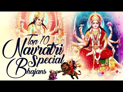 NAVRATRI SPECIAL BHAJANS :- DURGA AARTI - JAI ADHYA SHAKTI - JAI MATA DI - DURGE DURGAT BHARI