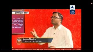 Studylane.in Hausley Ki Udaan S02 Imran Shaikh winner Nagpur