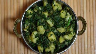 Aloo Palak Sabji Recipe (Potato Spinach Indian Curry) @ Guru
