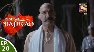Peshwa Bajirao - पेशवा बाजीराव - Ep 20 - 17th Feb, 2017