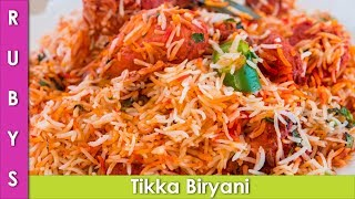 Tikka Chicken Biryani Fast Easy Asan Recipe in Urdu Hindi - RKK