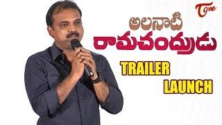 Alanati Ramachandrudu Movie Trailer Launch   #AlanatiRamachandrudu