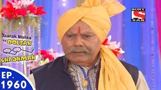 Taarak Mehta Ka Ooltah Chashmah - तारक मेहता - Episode 1960 - 16th June, 2016