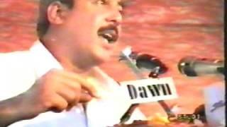 Murtaza Bhutto addresses the Rally at Peshawar