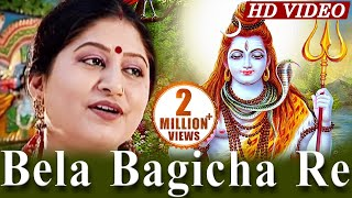 BELA BAGICHA RE Odia Shiva Bhajana Full Video Song | Album- Shiva Sarana