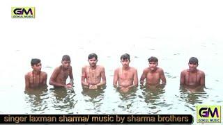 भगवान शंकर का 2018 सबसे सुपर हिट भजन Laxman Sharma New -आजा आजा मुण्ड बनाले - Rajastani Hits Dj Song