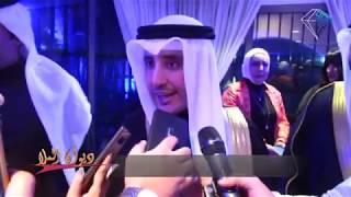 جانب من كلمة مساعد وزير الخارجية الشيخ د.أحمد ناصر المحمد بحفل الخريجين الدارسين بجمهورية فرنسا 
