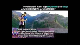 कस्को मन छुन्न होला र यो गितले ।New Nepali Lok Geet 2017/2073 Purna kala bc ad Khuman Adhikari
