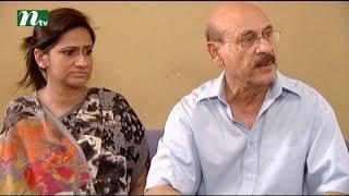 Bangla Natok Houseful l Episode 33 I Mithila, Mosharof Karim, Hasan Masud  l Drama & Telefilm