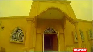 Woh Kya Hai 28 August 2016 | Haunted Bungalow in Karachi - Express News