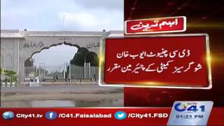 Sugar Cane Commissioner Punjab declared ceasefire committee Chiniot