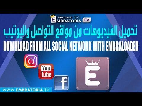 Xxx Mp4 DOWNLAOD VIDEOS FROM SOCIAL NETWORK WITH EMBRALOADER EMBRALOADER تحميل الفيديوهات من مواقع التواصل 3gp Sex