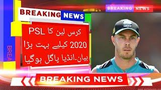 Chris Lynn Big Statement About PSL 2020 - PSL 2020