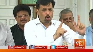 Mustafa Kamal Press Conference 17 August 2017