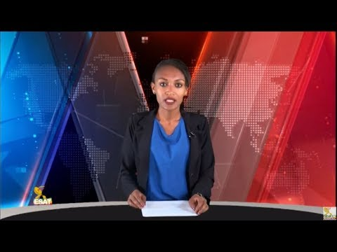 Xxx Mp4 ESAT Addis Ababa Amharic News Dec 10 2018 3gp Sex