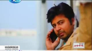 ARTONAD NO Answer Bangla Valentines Day Natok Full Video Song www BDmusic23 cf   YouTube