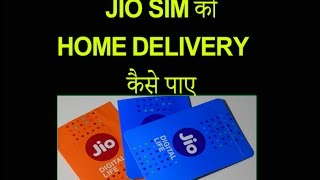 How To Get Jio 4G SIM || Home Delivery Hindi Tech Tuts