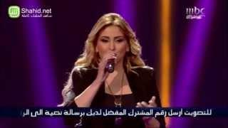 Arab Idol - حلقة البنات - فرح يوسف - مدام بتحب