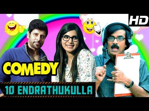 10 Endrathukulla | Tamil Movie Comedy | Vikram | Samantha | Manobala | Pasupathy | Tamil Comedy