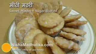 Sweet Mathri recipe - Meethi Mathri Recipe - Sugar coated mathri