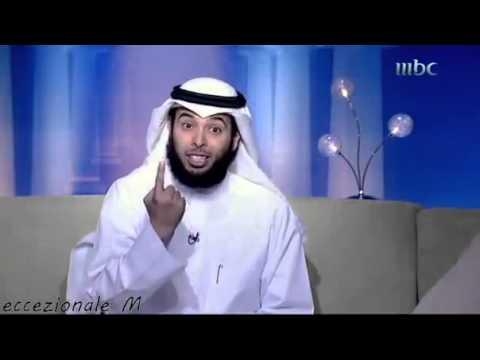 24. Meshary Al Kharaz - Ajmal Nathra Fi 7ayatak - Bab Al Shafa3at