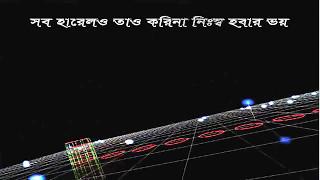 আমি মুসলমান, আমার ধন হলো ঈমান  Bangla Islamic song