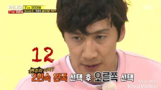 Lee Kwang Soo (RM episode 301) 7 vs 300 people