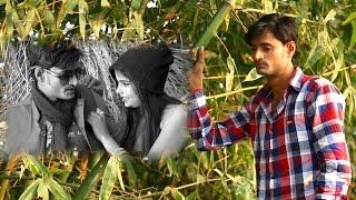Dil Tu Laga Ke | दिल तू लगा के  | Lober Liecence | Bhojpuri Sad Song 2017
