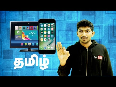 Xxx Mp4 How To Cast Android Phone To Smart TV Without ChromeCast Tamil Techguruji 3gp Sex