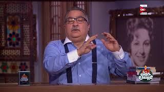 حوش عيسى - الخميس 22 مارس 2018 - الحلقة الكاملة