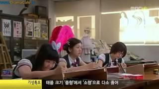 مسلسل قبلة مرحة مترجم الحلقة 1