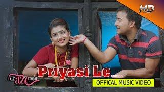 Priyasi Le Chhutne bela- Swaroop Raj Acharya Ft.Richa  & Maheshor | Hat Entertainment
