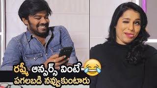 Sudigali Sudheer Super Funny Questions To Rashmi | Rashmi Superb Answers To Sudheer | Hilarious